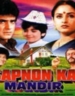 Sapnon Ka Mandir (1991) - Hindi