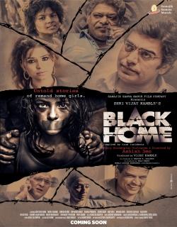 Black Home (2015) - Hindi
