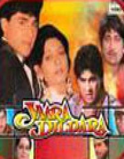 Yaara Dildara (1991) - Hindi