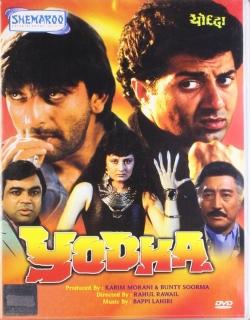 Yodha Movie Poster