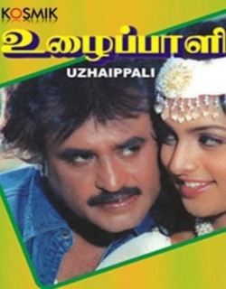 Uzhaippaali Movie Poster