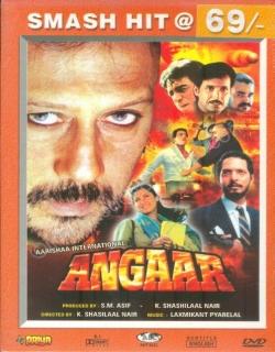 Angaar (1992)