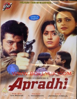 Apradhi (1992)
