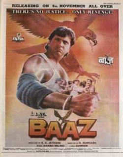 Baaz (1992)