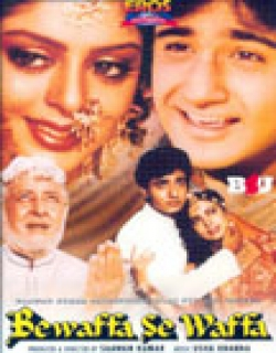 Bewaffa Se Waffa (1992) - Hindi