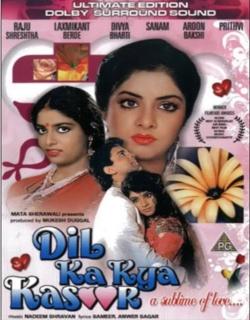 Dil Ka Kya Kasoor (1992) - Hindi