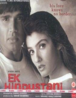 Ek Hindustani (2002) - Hindi