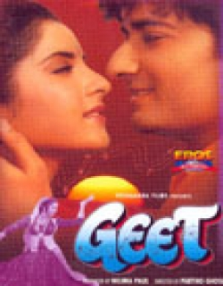Geet Movie Poster