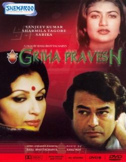 Grah Pravesh (1980) - Hindi
