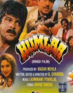 Humlaa (1992) - Hindi
