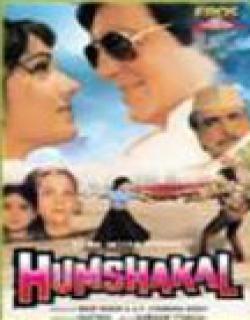 Humshakal (1992) - Hindi