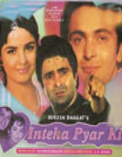 Inteha Pyar Ki (1992) - Hindi