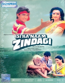 Isi Ka Naam Zindagi (1992) - Hindi