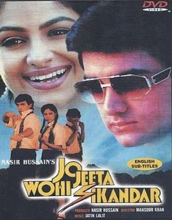 Jo Jeeta Wohi Sikandar (1992) - Hindi