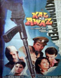 Kal Ki Awaz (1992) - Hindi