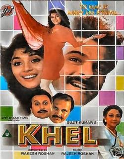 Khel (1992) - Hindi