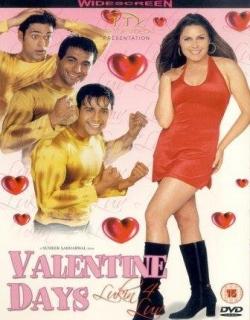 Valentine Days Movie Poster