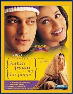 Kahi Pyaar Na Ho Jaaye (2000)