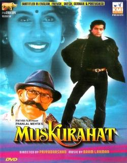 Muskurahat (1992) - Hindi