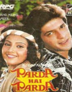 Parda Hai Parda (1992) - Hindi
