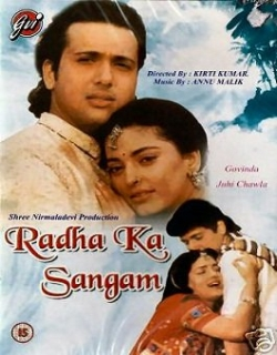 Radha Ka Sangam (1992) - Hindi