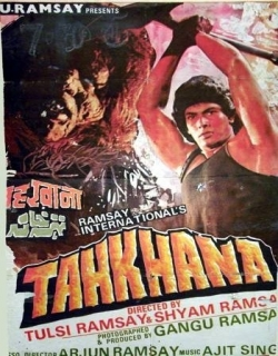 Tehkhana (1986)