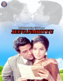 Jeevan Mrityu (1970) - Hindi