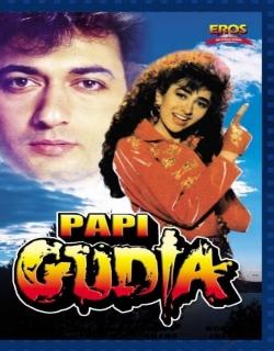 Paapi Gudia (1998)
