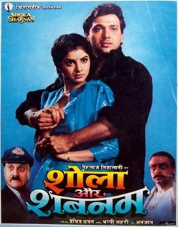 Shola Aur Shabnam (1992) - Hindi