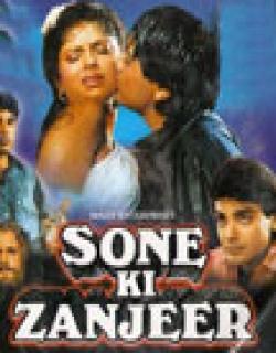 Sone Ki Zanjeer (1992) - Hindi