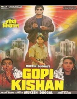 Gopi Kishen (1994)