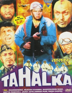 Tahalka (1992) - Hindi