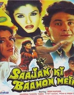 Saajan Ki Bahon Mein (1995) - Hindi