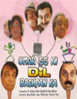 Umar 55 Ki Dil Bachpan Ka (1992)