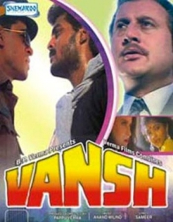 Vansh Movie Poster