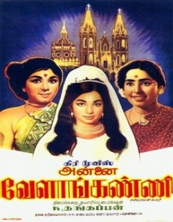 Velankanni Mathave Movie Poster
