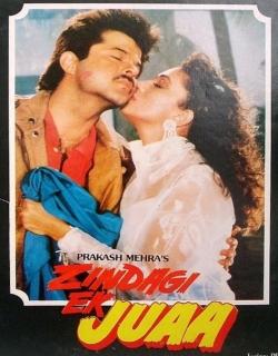 Zindagi Ek Juaa (1992) - Hindi
