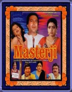 Master Ji (1985)