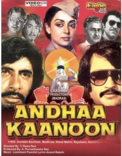 Andha Kanoon (1983)