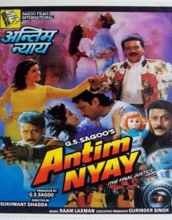 Antim Nyay (1993)