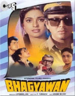 Bhagyawan (1993)