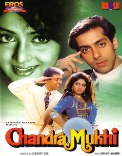Chandra Mukhi (1993) - Hindi