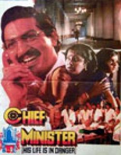Chief Minister (1993) - Hindi