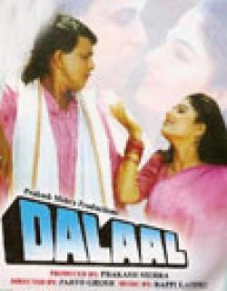 Dalaal (1993) - Hindi