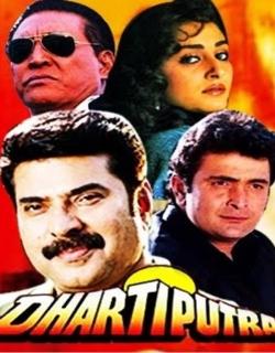 Dhartiputra (1993) - Hindi