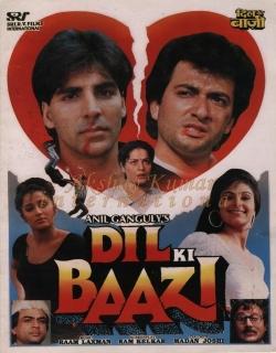 Dil Ki Baazi (1993) - Hindi