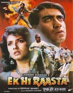 Ek Hi Raasta (1993) - Hindi