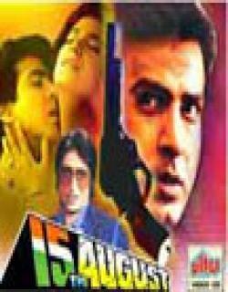 15th August (1993) - Hindi