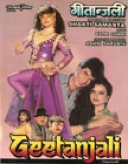 Geetanjali Movie Poster