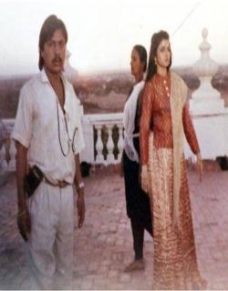 Ghar Aaya Mera Pardesi Movie Poster